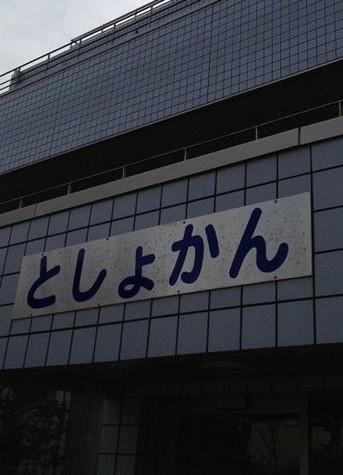 アド・ミュージアム東…まで209m