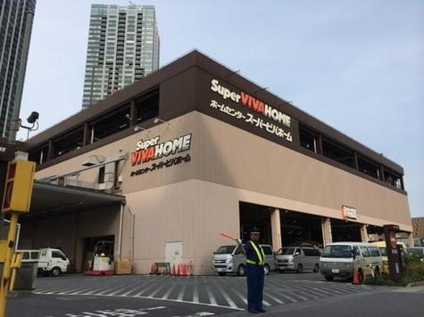 スーパービバホーム豊…まで457m
