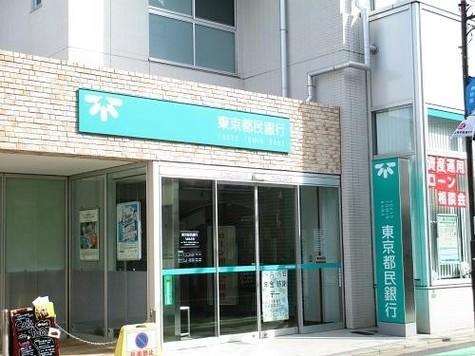 東京都民銀行九品仏支店まで88m