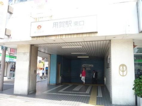 二子玉川 10分マンション 建物画像8