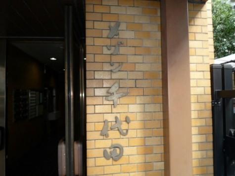 フィオーレ・浅草 建物画像8
