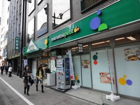 麹町プレイス 建物画像8