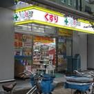 中銀第2八丁堀マンシオン 建物画像8