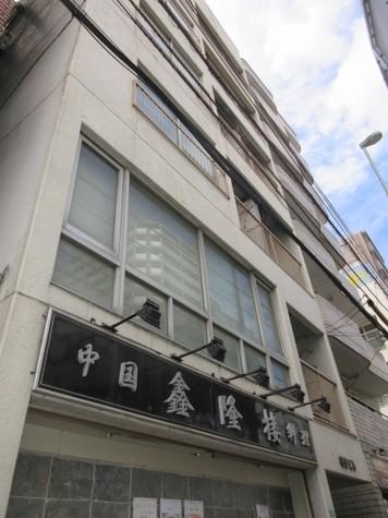 明芳ビル 建物画像8