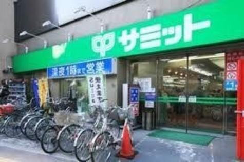 サークルK 渋谷笹塚…まで104m