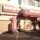 仮称)立川1丁目・田中マンション Building Image8