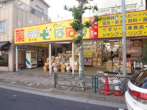 菊川 4分マンション 建物画像8
