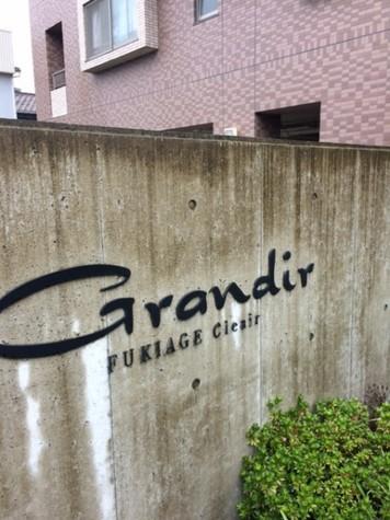 グランデュール吹上クリエール 建物画像8
