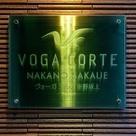 ヴォーガコルテ中野坂上 建物画像8