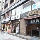 OR銀座二丁目 建物画像8