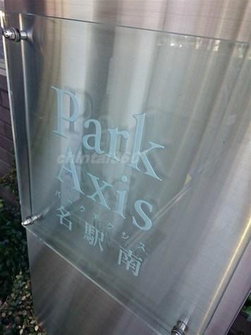 パークアクシス名駅南 建物画像8
