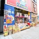 ピアース千代田淡路町 建物画像8