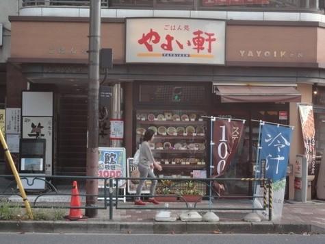 プレール・ドゥーク菊川駅前 建物画像8