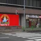 パークアクシス日本橋茅場町 建物画像8