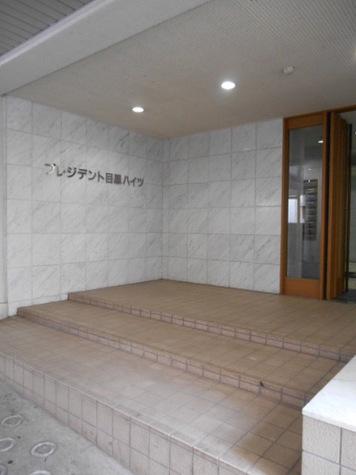 プレジデント目黒ハイツ 建物画像8