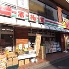エコロ新宿第5ビル(旧物件名ラ・ヴォーグ・ナツ) 建物画像8