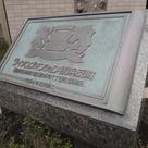 ライオンズマンション横浜反町 建物画像8