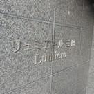 リュミエール三田 建物画像8