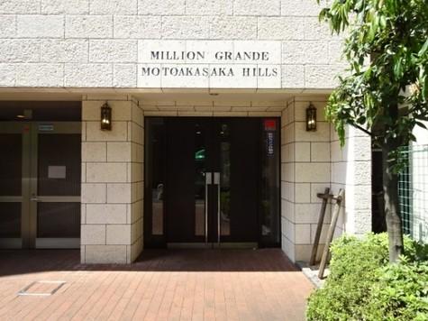 ミリオングランデ元赤坂ヒルズ 建物画像8