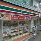 セブンイレブン渋谷西…まで159m