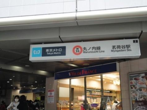 ジョイシティ小石川植物園 建物画像8