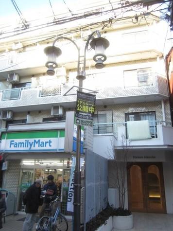 メゾンブランシュ(旧ワールドハイツ不動前) 建物画像9