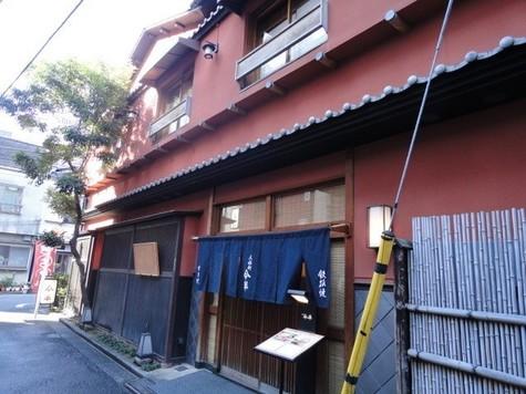 昭美人形町マンション 建物画像9