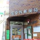 アーバンステージ浅草 建物画像9