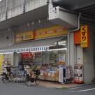 Y-sap 【ワイ サップ】 建物画像9