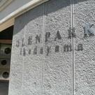グレンパーク池田山 建物画像9