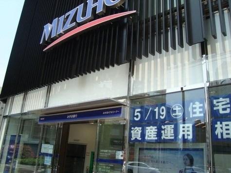 みずほ銀行駒込支店まで230m