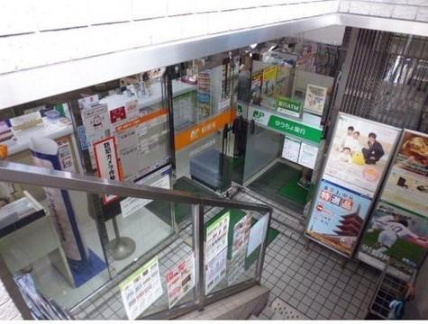 渋谷広尾郵便局まで240m