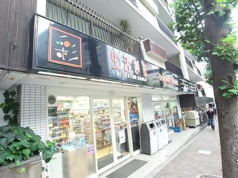 生活彩家渋谷並木橋店まで168m