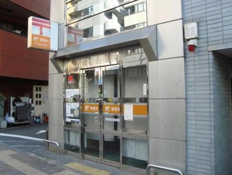 西新宿四郵便局まで457m
