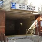 馬喰横山 2分マンション 建物画像9