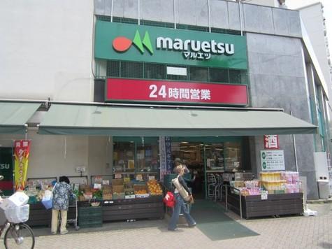 24時間営業スーパー