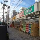 シティインデックス秋葉原 Building Image9