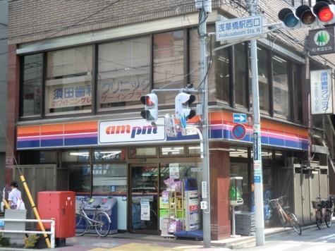 ザ・パークハウス浅草橋タワーレジデンス 建物画像9