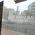 KANZE SHIBAURA RESIDENCE 建物画像9