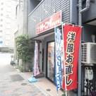 アジールコート上野稲荷町 建物画像9