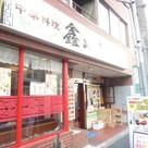 シティインデックス千代田岩本町 建物画像9