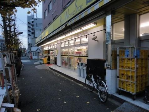 サンモールエイト小石川 建物画像9