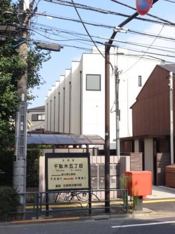 千駄木YKテラス 建物画像9