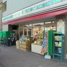 CONFORT NISHIHIRO(コンフォート ニシヒロ) 建物画像9