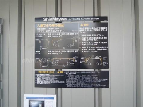 ロイジェント新栄Ⅱ 建物画像9
