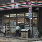 ログ新川 建物画像9