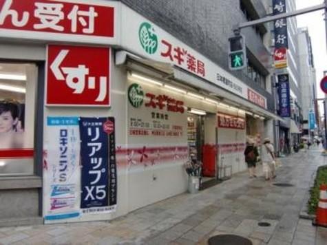 サイプレス日本橋本町 建物画像9