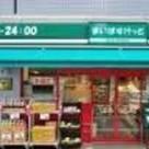パークコート千代田駿河台ヒルトップレジデンス 建物画像9