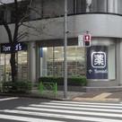 パークアクシス日本橋茅場町 建物画像9
