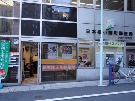 アーバネックス日本橋水天宮 建物画像9